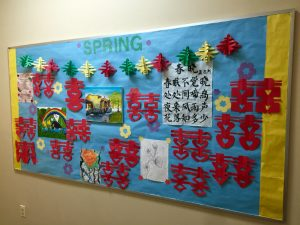 The King's Academy Chinese Class Bulletin Board